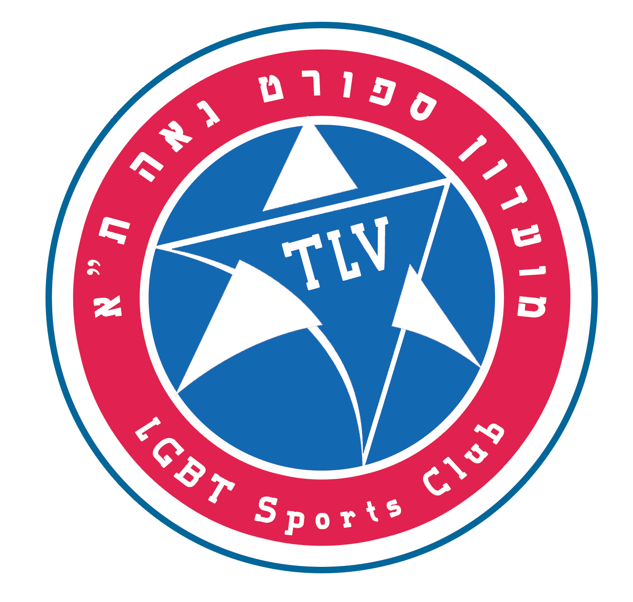 https://ngba.org/wp-content/uploads/2018/07/LOGO_-lgbt-sport-club-tlv.png
